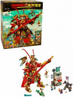 Конструктор Lari «Боевой робот Царя Обезьян» 11545 (Манки Кид 80012) 1665 деталей