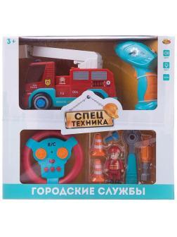 Машинка-конструктор на радиоуправлении Abtoys Cпецтехника серия Городские службы Пожарная машина, со звуковыми и световыми эффектами