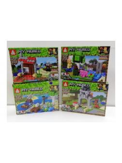 Конструктор 666 4в1 «Логово разбойников» 66060 (Minecraft) комплект 4 шт.