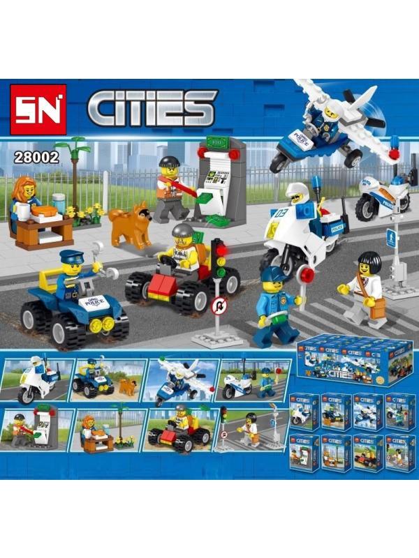 Набор Ll Сити 28002 (Совместимый с ЛЕГО), 8 фигурок в отдельных коробках