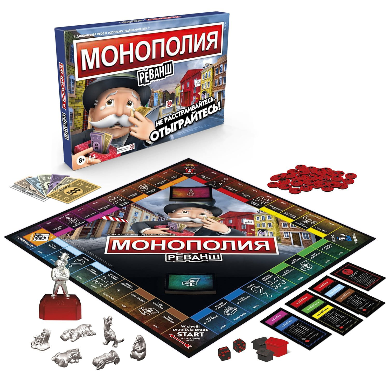 Настольная игра Монополия «Реванш» от Happy Gaming