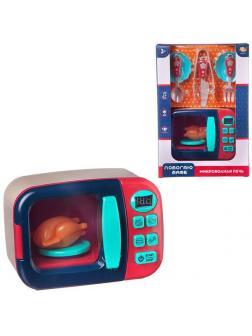 Игровой набор ABtoys Помогаю Маме Микроволновая печь на батарейках
