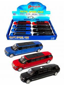 Металлическая машинка Proswon 1:32 «Лимузин Range Rover» 6602, 23,5 см. инерционная / Микс