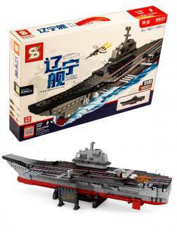 Конструктор SY «Тяжелый авианесущий крейсер Варяг / PLA. Navy Liaoning» 1567 / 1120 деталей