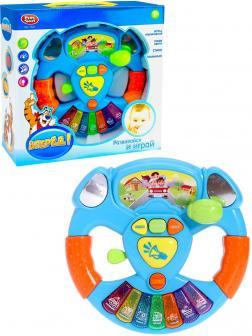 Музыкальный руль Play Smart «Вперед!» 7526 со звуком и светом / Микс