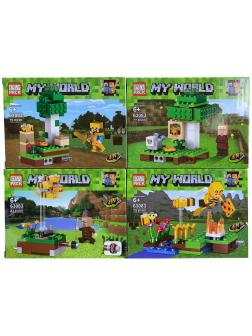 Конструктор PRCK «My World» 63083 (Minecraft) комплект 4 шт.