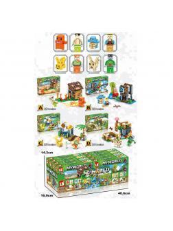 Конструктор LB 4в1 «My World» LB328-1 (Minecraft) комплект 4