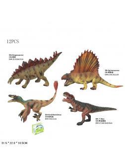Набор фигурок Мир Юрского Периода «Динозавры» Q9899-H07 / 4 штук
