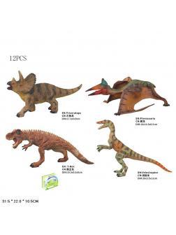 Набор фигурок Мир Юрского Периода «Динозавры» Q9899-H06 / 4 штук