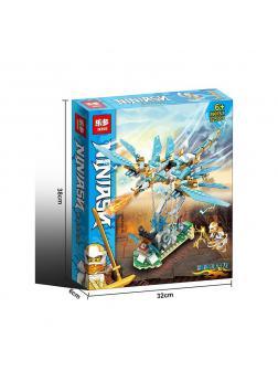 Конструктор Leduo «Ninja» 76075-1 (Ninjago) 325 деталей
