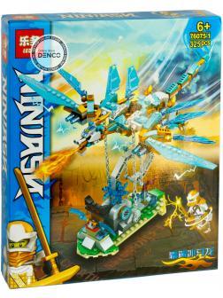 Конструктор Leduo «Голубой дракон Ниндзя» 76075-1 НиндзяГо / 325 деталей