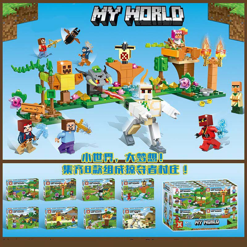 Конструктор SX «My World» 1055 (Minecraft) комплект 8 шт.