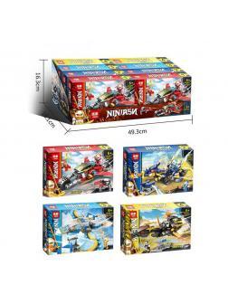 Конструктор Leduo «Ninja» A8088 (Ninjago) комплект 4 шт.