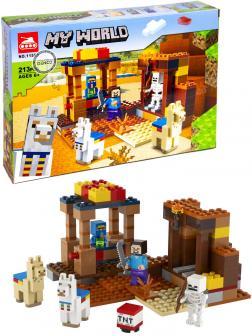 Конструктор «Торговый пост» 11583 (Minecraft 21167) 213 деталей