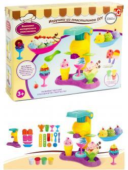 Набор для игры с пластилином «Фабрика Мороженого» / 677-C415