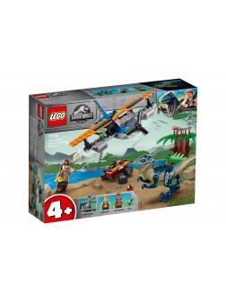 Конструктор LEGO Jurassic World «Велоцираптор: спасение на биплане» 75942 / 101 деталь