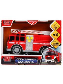 Машинка Технопарк Пожарная со светом и звуком 14 см