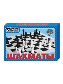 Настольная игра Десятое королевство Шахматы 423х330 мм