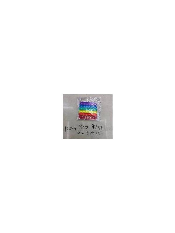 Игрушка-антистресс Pop-It / Бесконечная пупырка «Радужный квадрат» 12.5см, Н11659