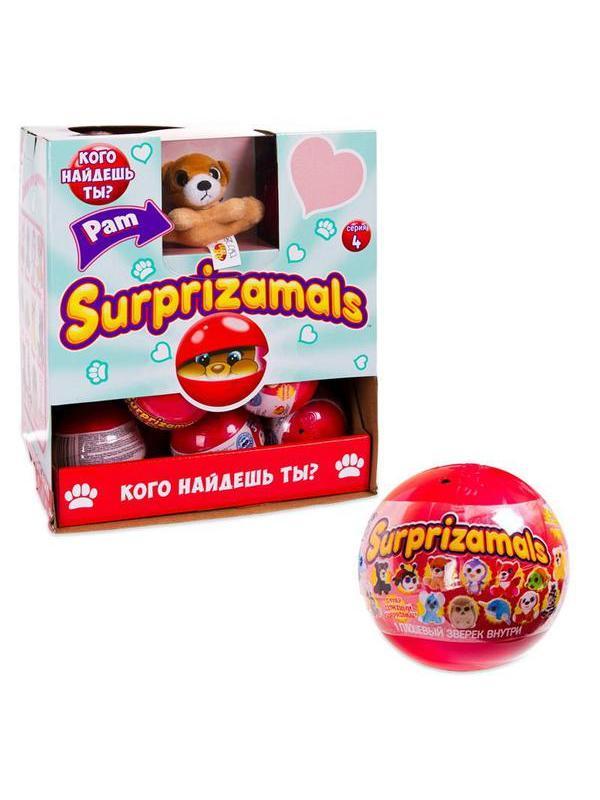 Surprizamals (Сюрпризамалс) Series 4, плюшевые фигруки зверят в капсулах в ассортименте (в дисплее 36 шт), диаметр капсулы 6 см