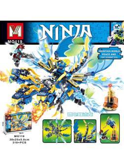 Конструктор M «Ninja» MG119 (Ninjago) 310 деталей