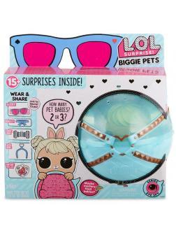 Большой питомец L.O.L. Surprise Biggie Pets (ЛОЛ Зайка бежевый), 554745