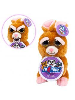 Мягкая игрушка «Злой / Добрый Заяц» 20 см.