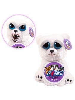 Мягкая игрушка Feisty Pets Злой / Добрый «Полярный Медведь Рычун Карл» Хищники / 22 см.