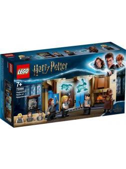 Конструктор LEGO Harry Potter TM Выручай-комната Хогвартса
