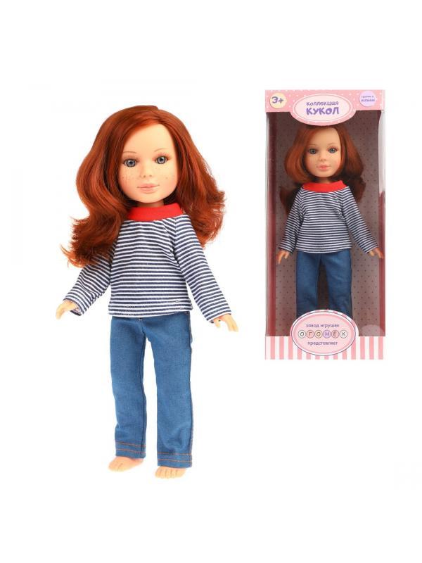 Кукла Арина с веснушками