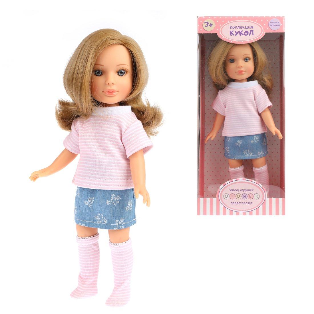 Кукла Арина блондинка