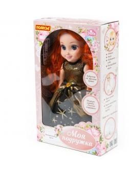 Кукла Анна на балу 37 см (ходит, танцует, разговаривает, поёт, рассказывает сказки,туфельки с подсветкой)