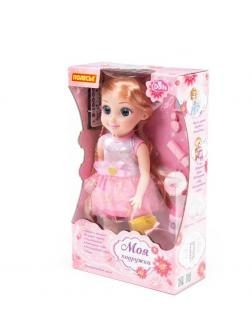 Кукла Милана в салоне красоты 37 см, с аксесс.,6 предм., (ходит, танцует, разговаривает, поёт, рассказывает сказки, туфельки с подсветкой)