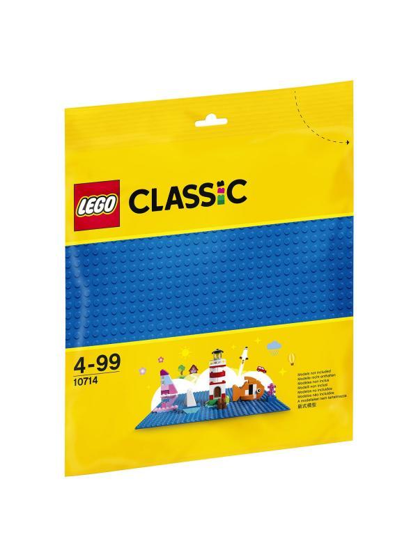 Конструктор LEGO Classic «Синяя базовая пластина» 10714