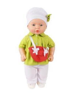 Кукла Пупс Влада 7