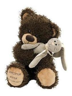 Мягкая игрушка Медвежонок Чиба с зайцем