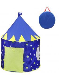 Палатка игровая Замок Принца, 105*105*140см, сумка на молнии
