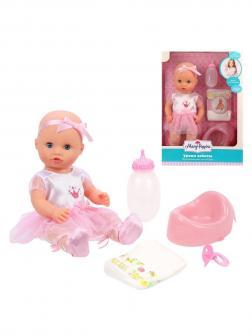 Кукла функциональная Mary-балерина
