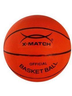 Мяч баскетбольный Х-Маtch, размер 5