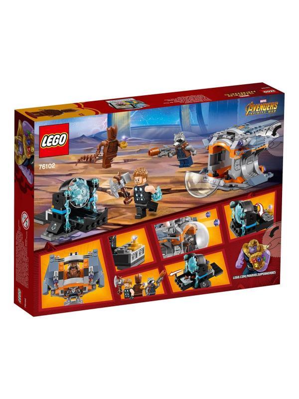 Конструктор LEGO Super Heroes «В поисках оружия Тора» 76102