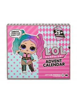 Кукла L.O.L. Набор Модный образ