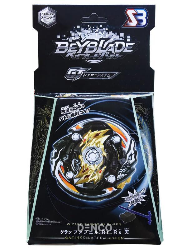 Волчок BEYBLADE Burst Wizard Fafnir F5 Black Edition (Черный Волшебный Фафнир Ф5) GT00-139 от SB с Запускателем