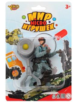 Игровой набор Военный, фигурка 9 см, оружие, прожектор в комплекте