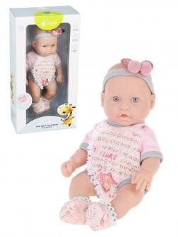 Кукла-пупс 25см, кор.
