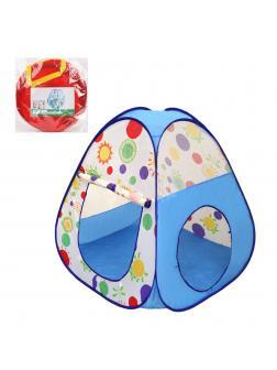 Палатка игровая Полевые цветы, размер 90*90*90см, в ассорт., сумка на молнии
