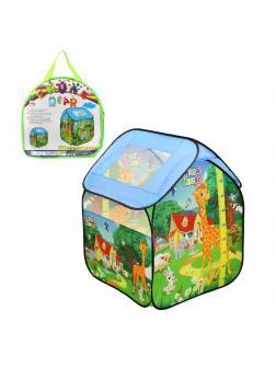Палатка игровая, размер 85*82*105см, сумка на молнии