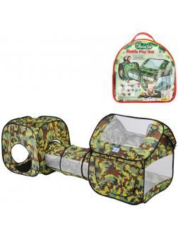 Игровой комплекс палатки 2шт. с туннелем, сумка