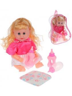 Кукла 35 см, пьет, писает, в компл.4аксесс. в ассорт, пакет