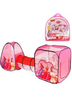 Палатка игровая c туннелем Принцессы