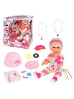 Игр. набор Мой малыш, в комплекте кукла 45 см пьет, писает, плачет, предметов 14 шт., кор.